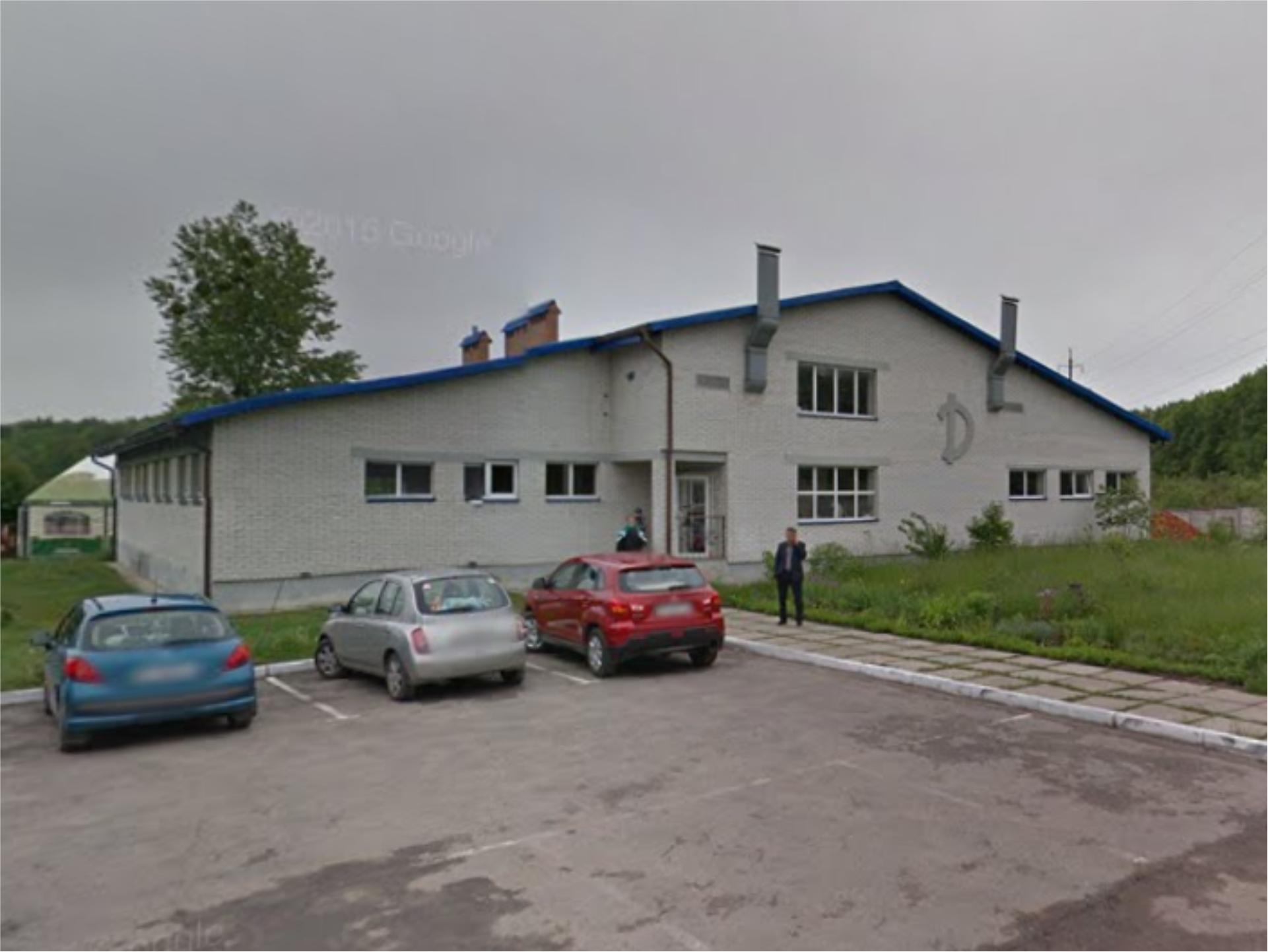 Динамо / Dynamo