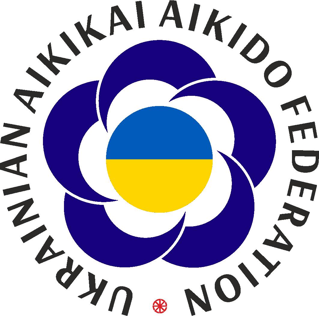 Ukrainian Aikikai Aikido Federation